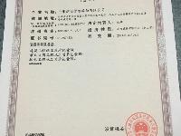建筑企业资格证书