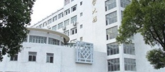 Nanchang University teaching office building